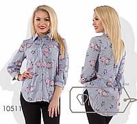 Женская котоновая полосатая стильная рубашка с цветочным принтом (р.42-54) . Арт-2863/23