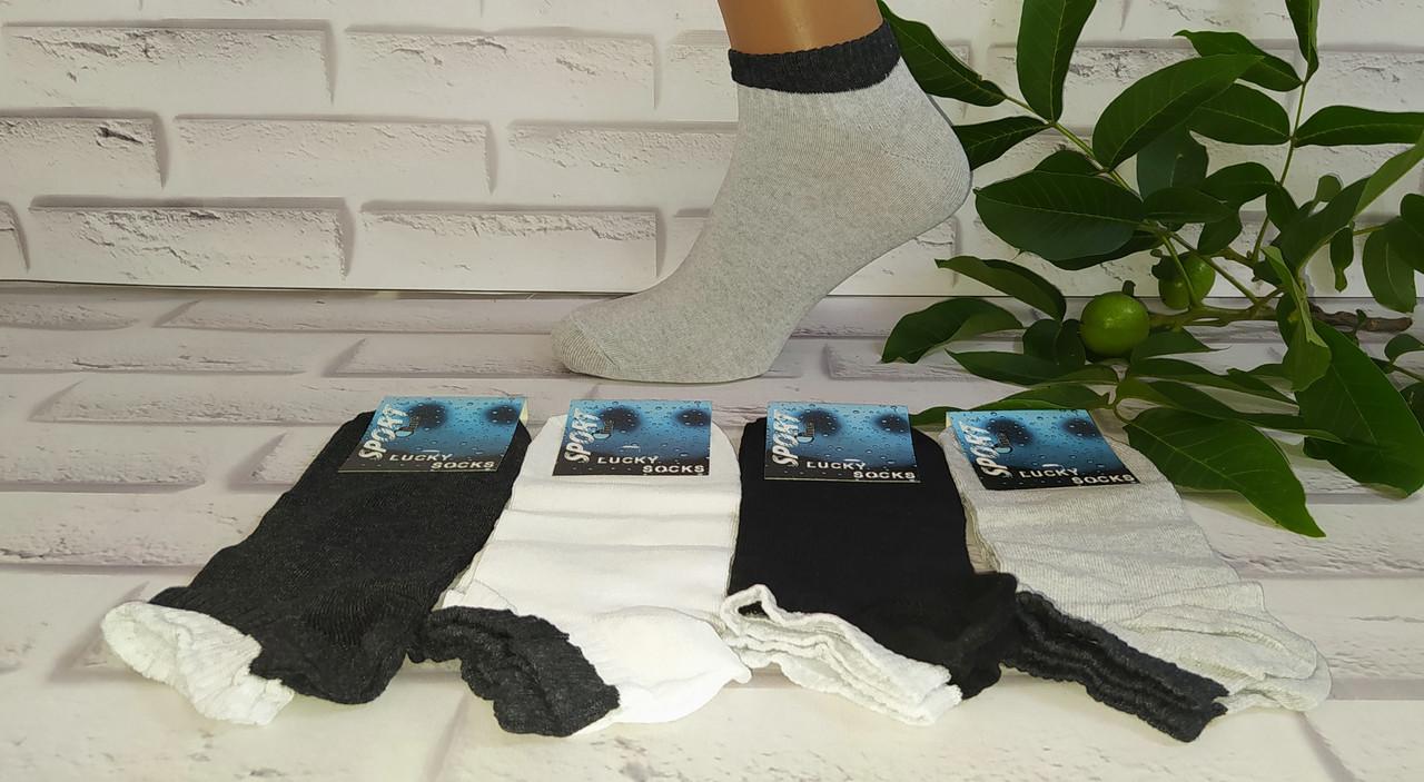 Носки мужские спортивные за 1 пару 41-44 размер обуви
