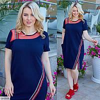 Стильное платье    (размеры 50-56) 0252-02