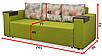 Прямой диван Оскар Вика, фото 2