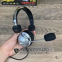 Игровые наушники с микрофоном Weilishi W-892 проводные геймерские для компьютера и ноутбука ps4 пс4 3.5