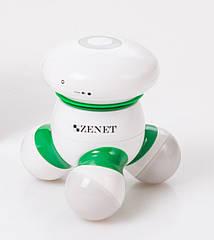 Дорожный мини-массажер Zenet Zet-707 вибромассажер для тела