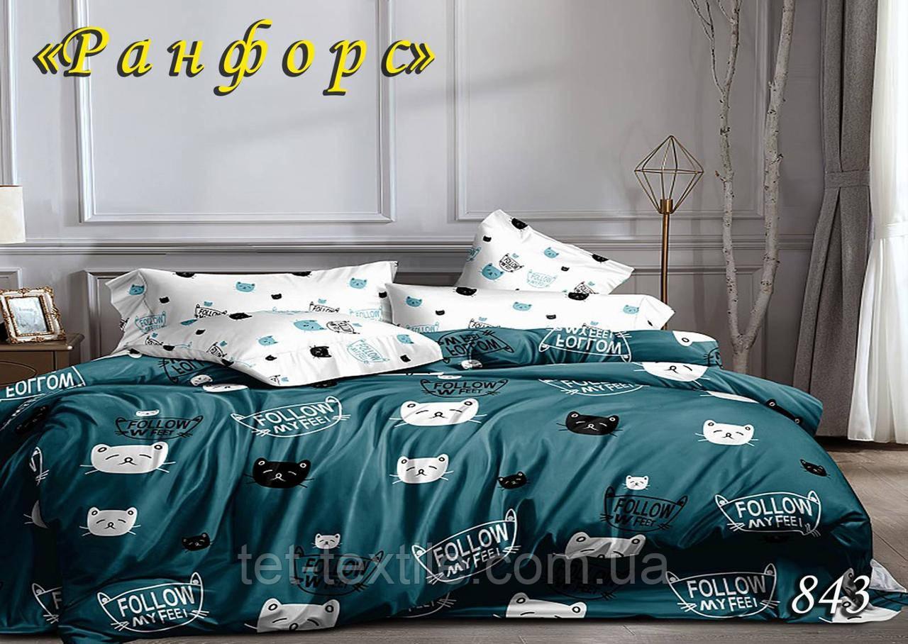 Постельное белье ТЕТ Ранфорс (полуторное)