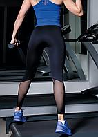 Легінси-жіночі спортивні з сіткою чорного кольору Leggings Giulia розмір