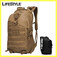 Рюкзак тактический штурмовой A19 (25-30 л) / Рюкзак армейский