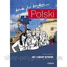 Книга Polski krok po kroku 2 Gry i zabawy językowe