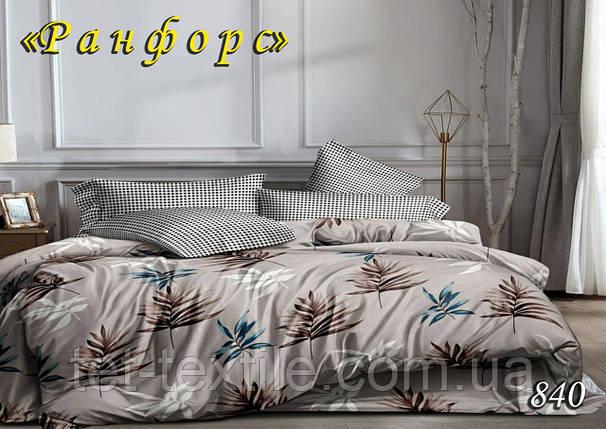 Постельное белье ТЕТ Ранфорс (двуспальное), фото 2