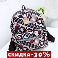 Детский рюкзак портфель для девочки