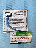 Фунгіцид КУРЗАТ® Р (DuPont ), 15 г
