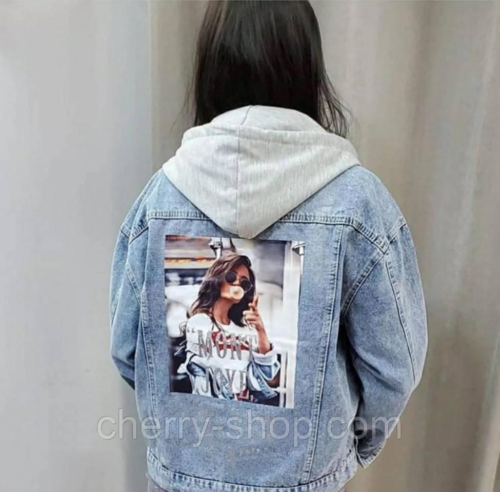 Женская куртка джинсовая с серым сьемным капюшоном