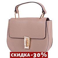 Саквояж (ридикюль) Amelie Galanti Женская мини-сумка из качественного кожезаменителя Бежевый
