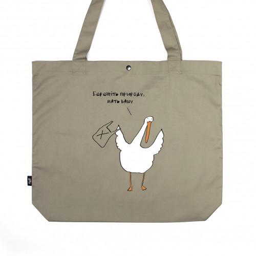 Эко сумка XXL Бережіть природу, мать вашу #I/F