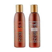 Набір для волосся Kleral System Kit Macadamia