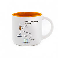 Чашка с Гусем Мінутка дабрати. Оранж #I/F