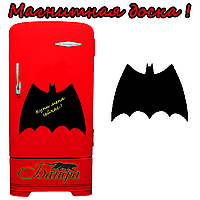 Меловая доска на холодильник Бетмен (размер 30х40см)