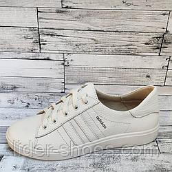 Кроссовки женские белые на шнуровке