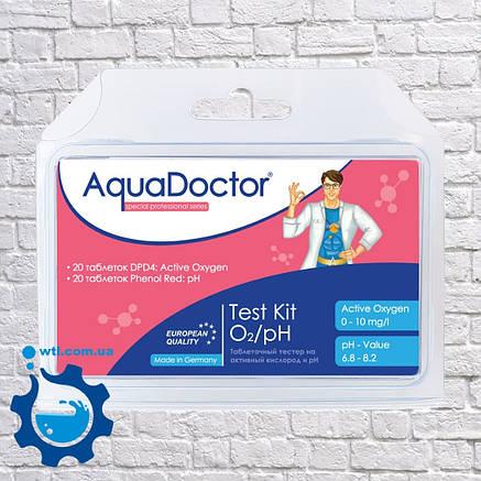 Тестер таблеточный для бассейна Aquadoctor Mini pH и O2 Германия. Для проверки активного кислорода и уровня pH, фото 2