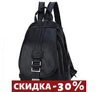 Сумка женская рюкзак эко кожа