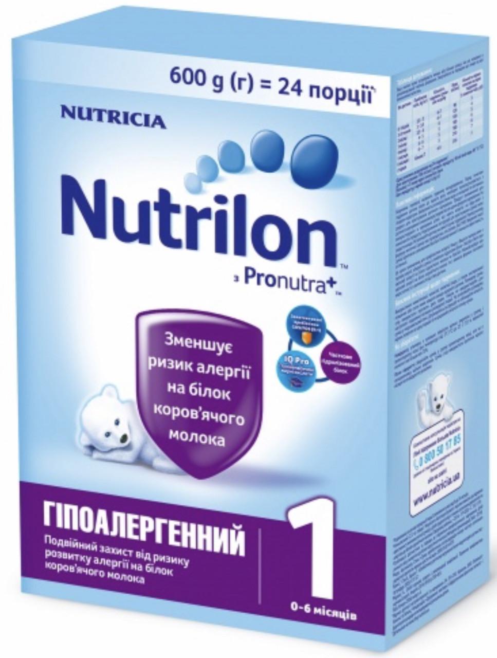 Nutrilon Гіпоалергенний 1, 600 г Суміш молочна