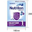 Nutrilon Гіпоалергенний 1, 600 г Суміш молочна, фото 3
