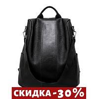 Стильный женский рюкзак сумка Черный