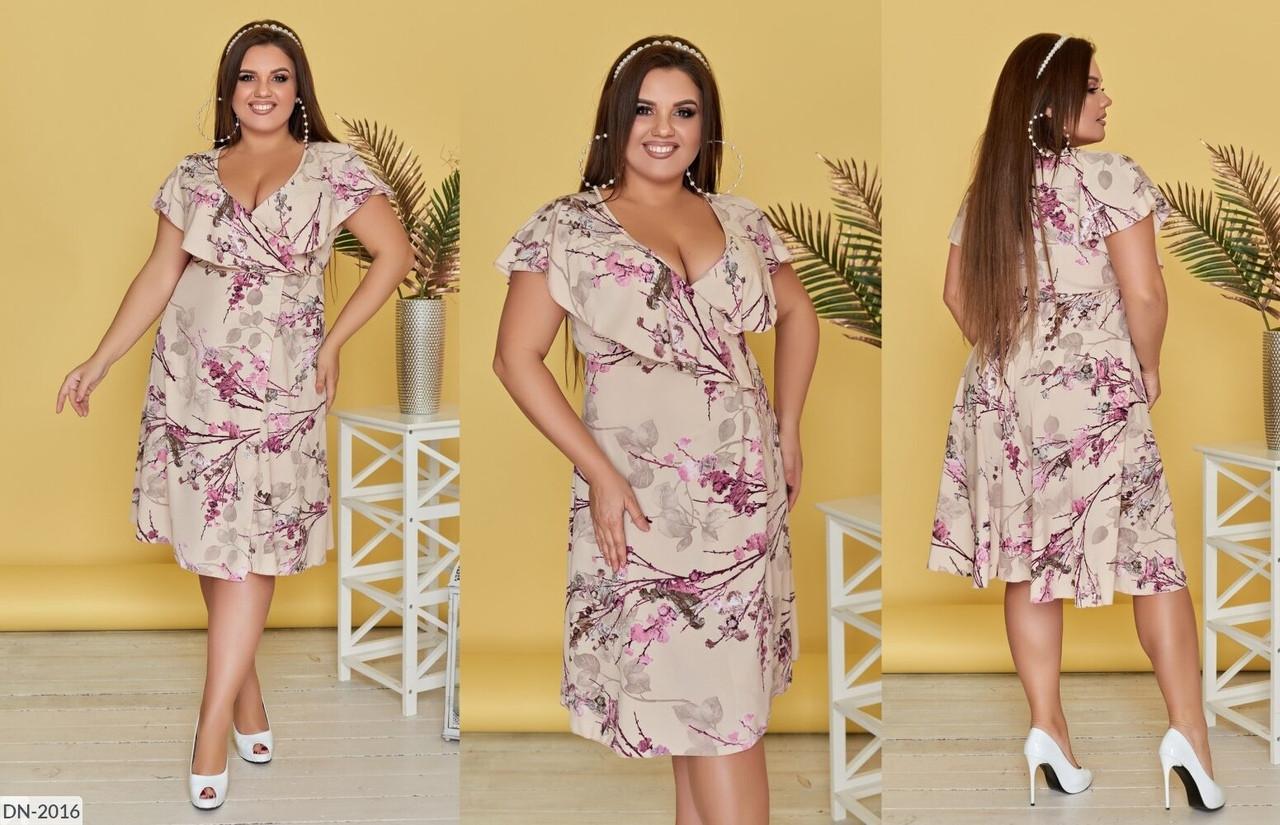 Стильное платье    (размеры 48-64) 0252-19