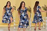 Стильное платье    (размеры 48-64) 0252-19, фото 3