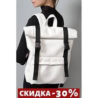 Рюкзак практичный ролл  Roll W белый