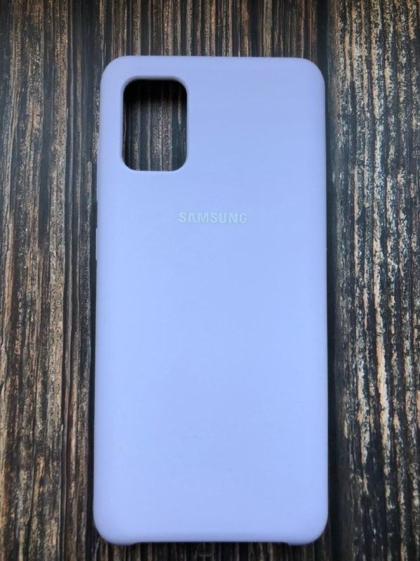 "Чехол Samsung A31 - ""Сирень №41"""
