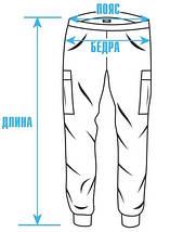 Спортивные штаны женские бордовые трикотаж с манжетами р. 44 Оschino (1229949976), фото 2