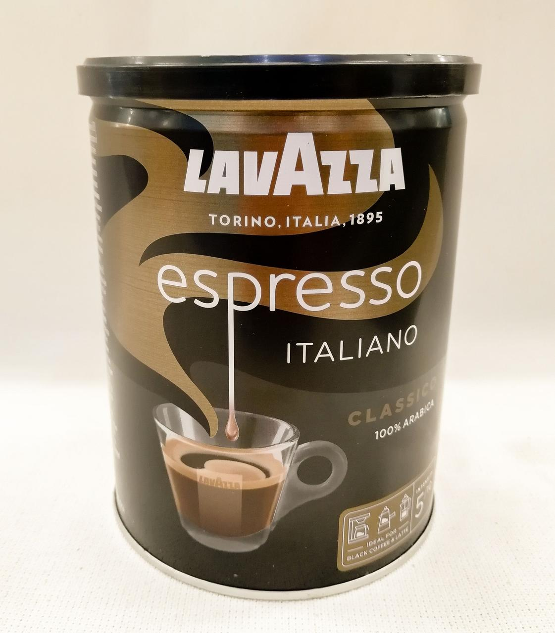 Lavazza Café Espresso Steel Can