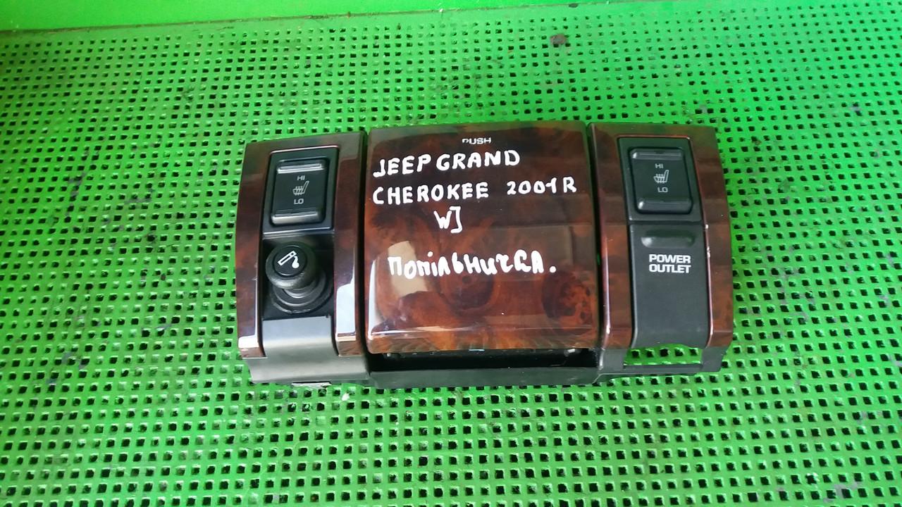 Пепельница кнопки подогрева сидений для Jeep Grand Cherokee WJ 3.1TD