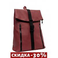 Рюкзак практичный Rene 0ZT бордовый