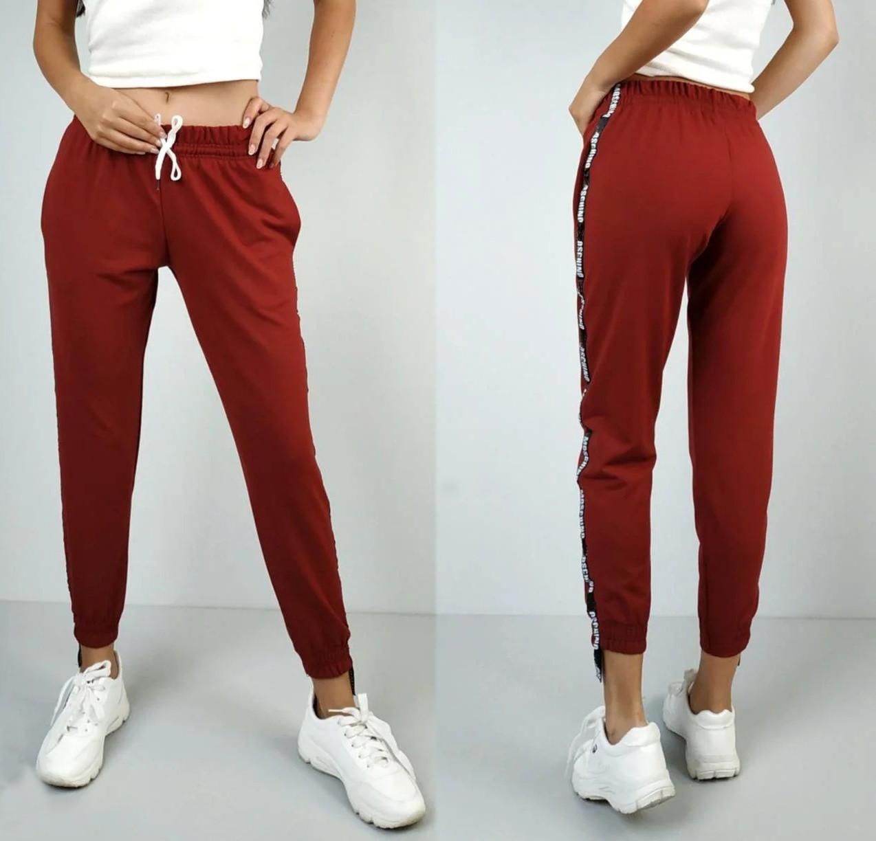 Спортивные штаны женские бордовые трикотаж с манжетами р. 44 Оschino (1229949976)