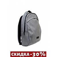 Рюкзак практичный Zard 0ZN СВЕТЛО СЕРЫЙ НУБУК