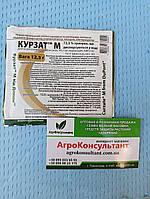 Фунгицид   препарат КУРЗАТ® М (DuPont ), 12,5 г