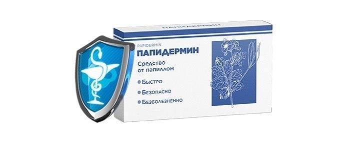 Папидермин - крем от папиллом и бородавок