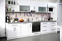 Кухонный фартук Париж и Лаванда (виниловая пленка скинали ПВХ) Эйфелева башня Прованс Фиолетовый 600*2500 мм