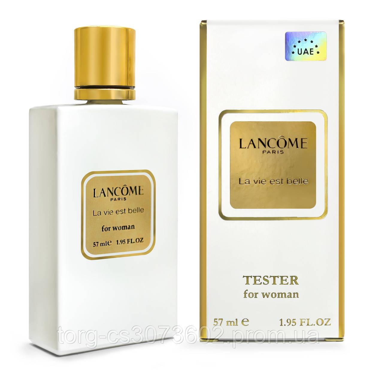 Тестер женский LANCOME LA VIE EST BELLE, 57 мл.