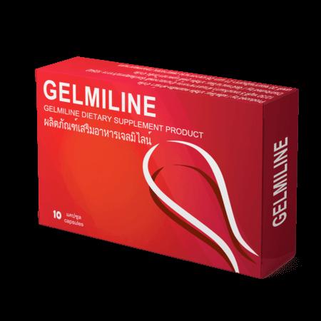 Gelmiline (Гельмилайн) - капсулы от паразитов