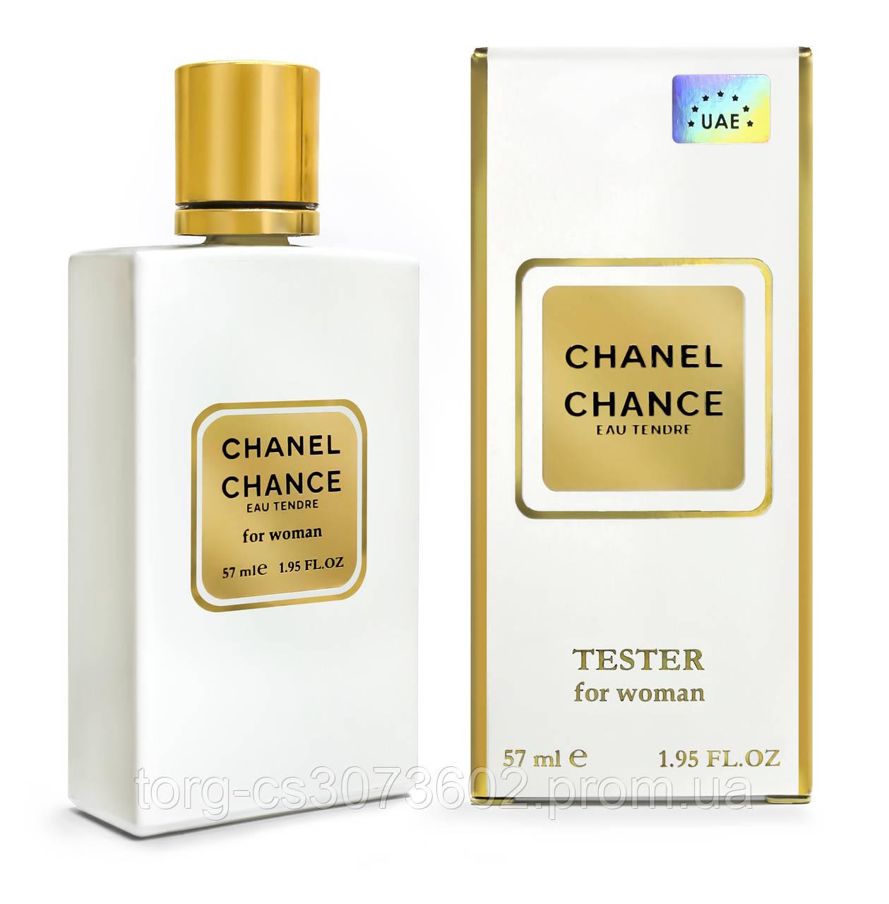Тестер женский CHANEL Chance Eau Tendre, 57 мл.
