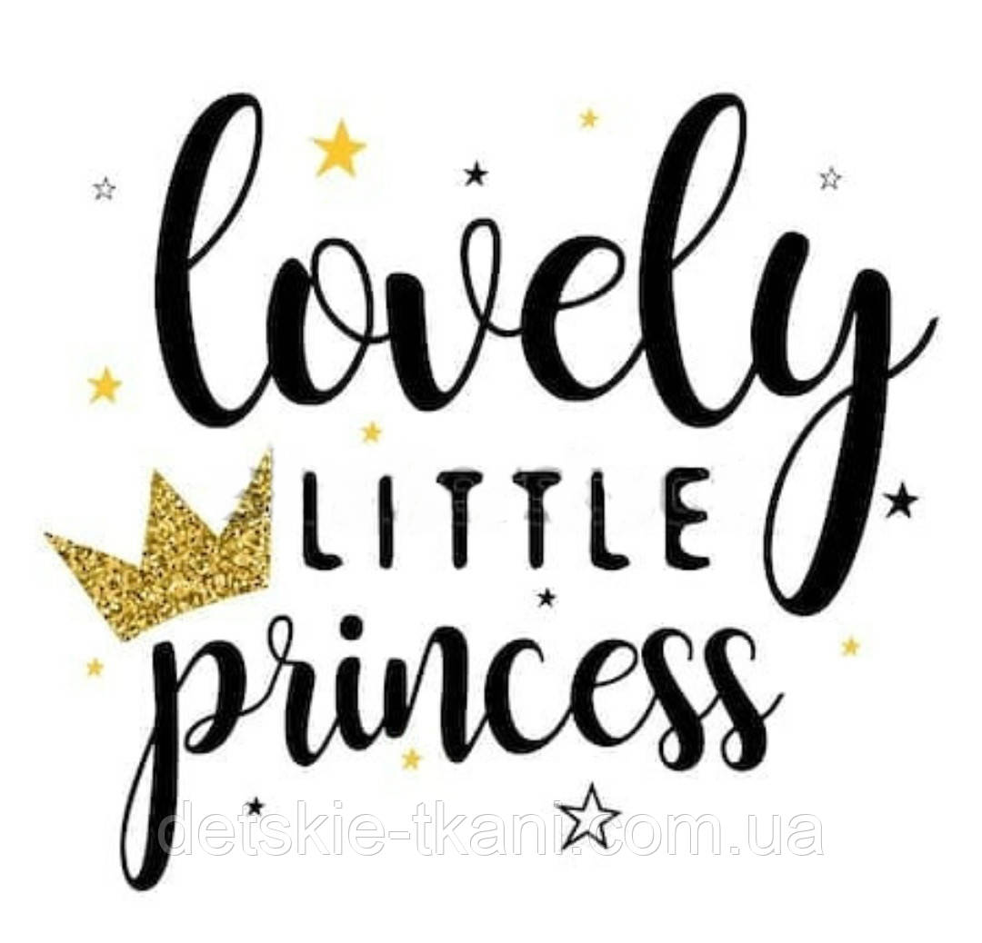 """Панелька из сатина размером 33*33 см """"Lovely little princess"""" на белом фоне"""