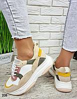Удобные женские кросовки кроссовки =SCARLET= из эко замши комбинированого цвета