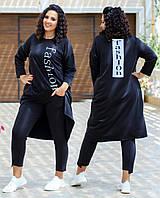 Женский костюм двойка (туника + штаны) Батал 48 - 62 рр двунитка + аппликация