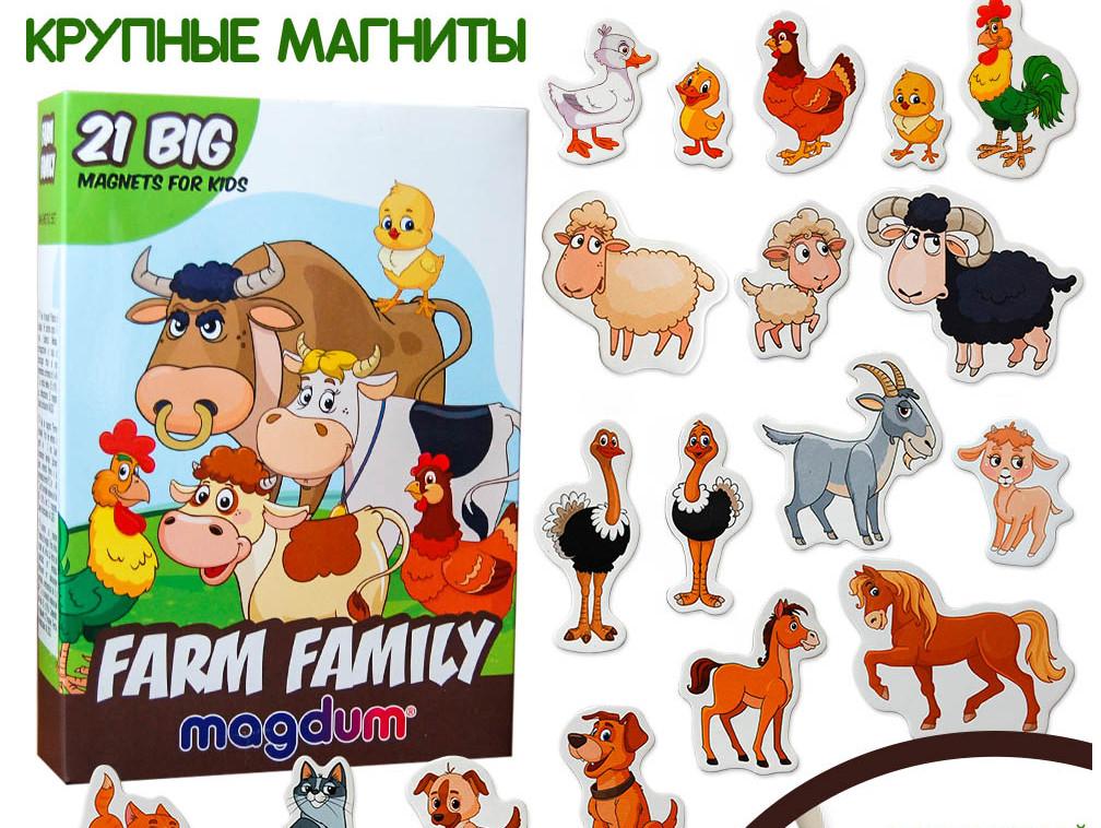 Набор детских магнитов Ферма Семейки, Magdum (ML4031-21 EN)