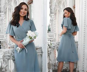 Романтичное элегантное платье с рукавами-крылышками Размеры от 46-48 до 58-60