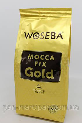 Кава мелена Woseba Gold 250гр