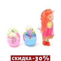 Кукла и питомец SM6618G
