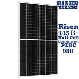 Солнечная батарея Risen RSM156-445M/PERC-HC/9BB монокристалл