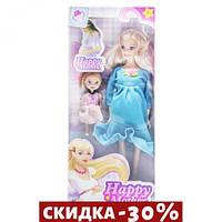 Кукла беременная Happy Mother с ребёнком (голубой)
